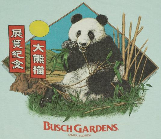 For Sale By Owner Florida >> Vintage Giant Panda Busch Gardens Tampa Florida T-Shirt