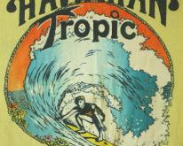 Hawaiian Tropic Beachy Surf