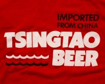 Tsingtao Beer , Imported from China,  80s Tee