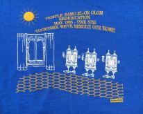 1990s Temple Samu El-Or Olom Blue  L