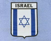 1970s Israel Flag Star of David Blue Ringer
