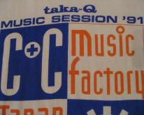 C+C Music Factory Taka-Q Japan 1991  L/M