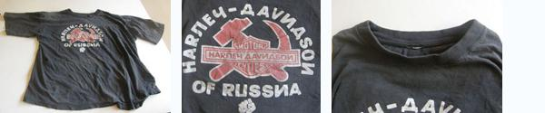 vintage russian harley davidson shirt