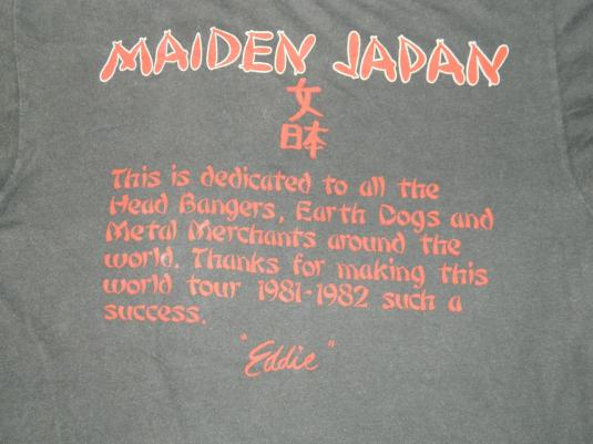 Vintage IRON MAIDEN JAPAN 1981-1982 TOUR T-SHIRT ORIGINAL