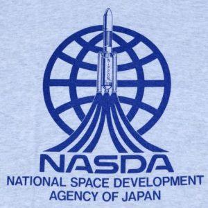Vintage 1990s NASDA Japan Space Agency Heather Gray T Shirt