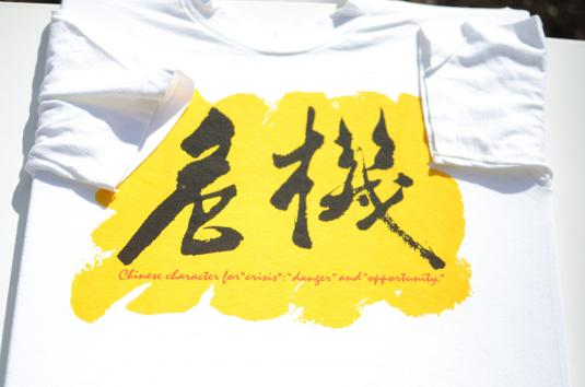 Vintage 1990s Chinese Characters White T-Shirt S