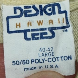 Vintage 1980s 1988 Kauai Hawaii T-Shirt Palm Trees Surfing