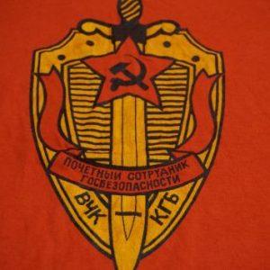 Vintage Soviet Union Russia CCCP USSR KGB Emblem T-Shirt M/S