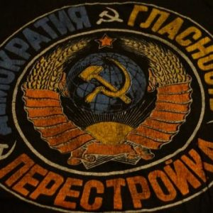 Vintage Glasnost Perestroika CCCP USSR T-Shirt Gorbachev M/S