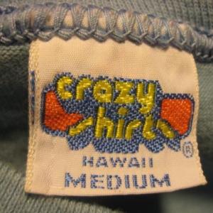 Vintage Aloha Kliban Cat 1980s t-shirt, S M