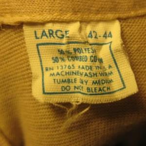 Vintage 1980 Poplar Creek Music Theater t-shirt soft & thin!